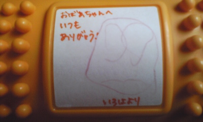 http://asami.chu.jp/D/sei/11/09/22.jpg